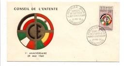 HAUTE VOLTA FDC 1960 CONSEIL DE L'ENTENTE - Haute-Volta (1958-1984)