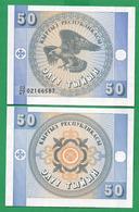 KYRGYZSTAN - 50 TYIYN - 1993 - UNC - Kirgisistan