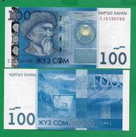 KYRGYZSTAN - 100 SOM - 2016 - UNC - Kirgisistan