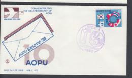 First Day Cover Spd South Corea - Corea Del Sur - Yvert 700 Year 1972 - Postmark - REPUBLIC OF KOREA - Korea, South