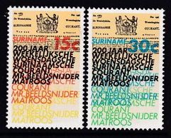 SERIE NEUVE DU SURINAM - BICENTENAIRE DE LA PARUTION DU PREMIER JOURNAL DU SURINAM N° Y&T 600/601 - Autres