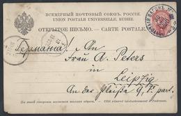R56.pen Letter. Post 1890 TPO No. 106 (Riga-Vitebsk) Leipzig (Germany). Russian Empire. Railway Mail. - 1857-1916 Empire