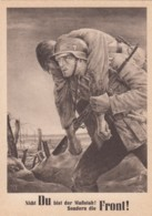 Deutschses Reich Postkarte 1943 Tag Der NSDAP - Used Stamps