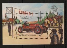 Laos - 1984 - Bloc Feuillet BF N°Yv. 81 - Auto / Car - Neuf Luxe ** / MNH / Postfrisch - Laos