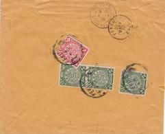 CHINE  :  LETTRE  VOYAGEE   En  1912    VIA  SIBERIE  AVEC  4  TIMBRES  DRAGONS  . - Chine