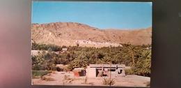 SULTANATE OF OMAN USINE - Oman