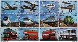 Iraq NEW 2017 Issue MNH - Means Of Transportation - Complete Set 12v. - Trains, Planes, Bus - Iraq