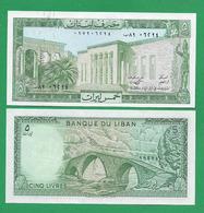 LEBANON - 5 LIVRES - 1986 - UNC - Libanon