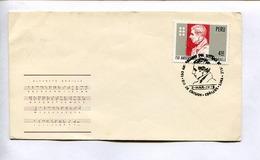 BRAILLE ALPHABET / ALFABETO BRAILLE, 150 ANIVERSARIO DEL SISTEMA BRAILLE. ENVELOPE PERU 1976 FDC DIA DE EMISION-LILHU - Talen
