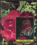 1972 Manama Flora Y Fauna Flores Flowers Insects Mariposas Butterflies Blok Mint. - Mariposas