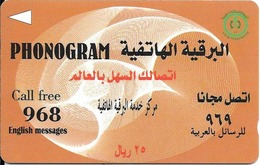 CARTE-MAGNETIQUE-ASIE-ARABIE SAOUDITE-25 Riyals-PHONOGRAM-BE - Saoedi-Arabië