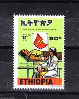 Etiopia - 1978. Trasfusione Di Sangue.  Blood Transfusion. MNH - Medicina