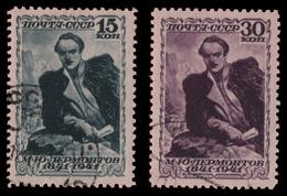 Russia / Sowjetunion 1941 - Mi-Nr. 819-820 A Gest / Used - Usati