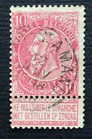 N. 58, 10 Cent Rose, Obl. Mont St. Amand 12/1/????, NIPA 100 - 1893-1900 Schmaler Bart