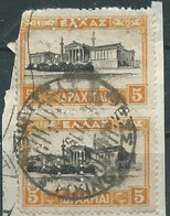 Timbre Grece Belle Obliteration - 1900-01 Overprints On Hermes Heads & Olympics