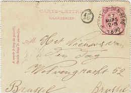 10c Leopold II Letter Card No Selvedge 1890 Heyst-op-den-Berg To Brussels. - 1884-1891 Léopold II