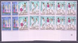 SOMALIA -  1967 - DANCES SET OF 4 IN MARGINAL BLOCKS OF64 , SELDOM SEEN THUS  SG  CAT £24+ - Somalia (1960-...)
