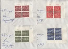 BRD 332-335 4erBlock Eckrand MeF, Auf Ortsbrief, überfr. Mit Stempel: Krefeld 9.8.1960, Olympische Sommerspiele Rom 1960 - [7] Federal Republic