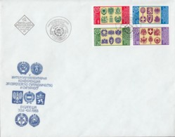 BULGARIEN  3174-3177, FDC, Europa KSZE-Ausgabe 1983 - 1983