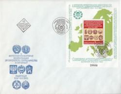 BULGARIEN  Block 131, FDC, Europa KSZE-Ausgabe 1983 - 1983