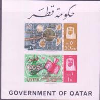 QATAR - 1965 - ITU CENTENARY SOUVENIR SHEET IMPERFORATE MINT NEVER HINGED - Qatar