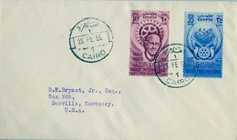 1955 , EGIPTO , ROTARY INTERNATIONAL , SOBRE CONMEMORATIVO , 5O ANIVERSARIO - Rotary, Club Leones