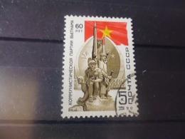 RUSSIE YVERT N° 5723 - Gebruikt