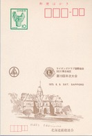 1973 , JAPÓN , LIONS INTERNATIONAL , TARJETA ENTERO POSTAL CONMEMORATIVA - Rotary, Club Leones