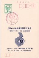 1974 , JAPÓN , LIONS INTERNATIONAL , TARJETA ENTERO POSTAL CONMEMORATIVA - Rotary, Club Leones