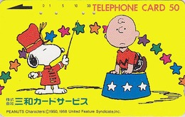 Télécarte Japon / 110-113924 - BD COMICS - Chien SNOOPY ** CIRQUE CIRCUS ** - DOG Japan Peanuts Phonecard - 1412 - Fumetti