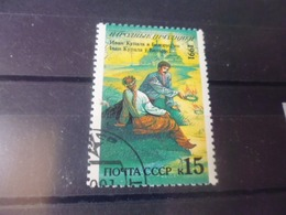 RUSSIE YVERT N° 5900 - Gebruikt