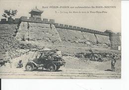 RAID PEKIN PARIS SUR AUTOMOBILES DE DION BOUTON   Tou Mou Pou - PKW