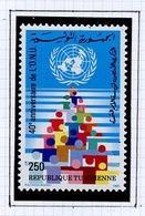 Tunisie - Tunesien - Tunisia 1985 Y&T N°1043 - Michel N°1106 *** - 250m ONU - Tunesië (1956-...)