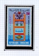 Tunisie - Tunesien - Tunisia 1985 Y&T N°1034 - Michel N°1097 - 250m Festval Du Film Non Professionnel - Tunesië (1956-...)