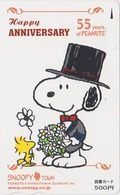 RARE Carte Prépayée Japon - BD COMICS - Chien SNOOPY - DOG Japan Peanuts Prepaid Tosho Card - 2728 - BD