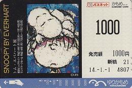 Carte Prépayée Japon - BD COMICS - Chien SNOOPY ** 1000 Yens ** - DOG PEANUTS Japan Prepaid Train Card - Yurikamome 2731 - Fumetti
