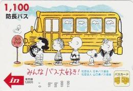 RARE Carte Prépayée Japon - BD COMICS - Chien SNOOPY & Autobus - DOG PEANUTS Japan Prepaid Bus Card / V5 - Hiro 2733 - BD