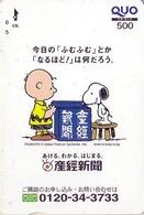 Carte Prépayée Japon - BD COMICS - Chien SNOOPY ** FUJI TELEVISION 1 ** - DOG PEANUTS Japan Prepaid QUO Card -  2739 - Comics