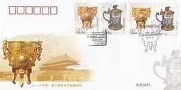 China 2006-18 Gold And Silver Ware Joint Poland Stamps  First Day Commemorative Cover(LF-30) - Ongebruikt
