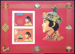 Ref #2414 Bhutan 1974 Coronation Of King Jigme Singye Wangchuck - Bhutan