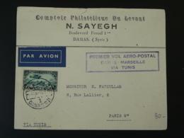 Lettre Premier Vol Aeropostal First Flight Cover Damas Marseille Via Tunis - Syrie 1938 - Syrie
