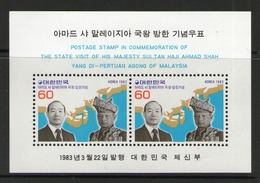 COREE 1983 VISITE DU PRESIDENT MALAISIEN  YVERT  N°B343 NEUF MNH** - Corée (...-1945)