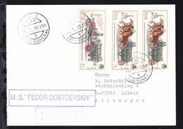 "OSt. Funchal 16.1.95 + R1 M.S. ""FEDOR DOSTOEVSKIY"" Auf Postkarte - Stamps"