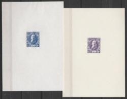 2 Epreuves Léopold II - (tirée Du Coin Original D'un Projet Non-adopté - Auteur Inconnu - Présenté Au Concours Pour La C - Essais & Réimpressions