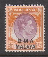Malaya B.M.A  SG 18 1945 British Military Administration, $ 5 Purple And Orange, Mint Never Hinged - Malaya (British Military Administration)