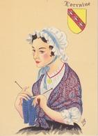 BARRE DAYEZ  1530 B   ( Scan Recto-verso ) - Postcards
