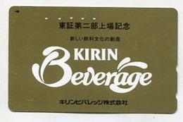 TK 09133 JAPAN - 110-011 Kirin Beverage - Lebensmittel