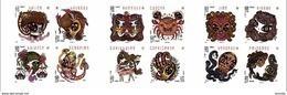 Carnet N° BC N° 941, Les Signes Du Zodiaque - Carnets