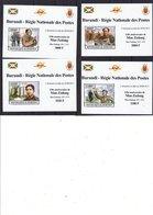 Burundi - COB 2574 / 7 ** - NON Dentelé - 120 Anniversaire De Mao Zedong - Valeur 36 € +++ - Mao Tse-Tung