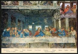 GIBRALTAR (2019). 500th Anniversary Leonardo Da Vinci - Carte Maximum Card - The Last Supper, Cenacolo, Cène, Abendmahl - Gibraltar